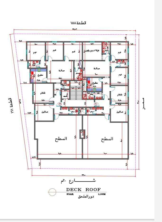شقة للبيع في شارع خرشه بن الحر الفزاري ، حي الريان ، جدة ، جدة