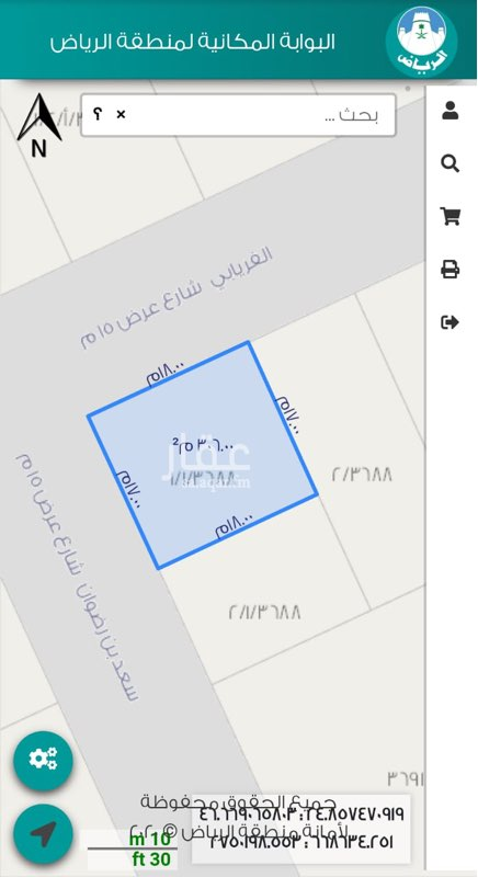 أرض للبيع في شارع الفريابي ، حي النرجس ، الرياض ، الرياض