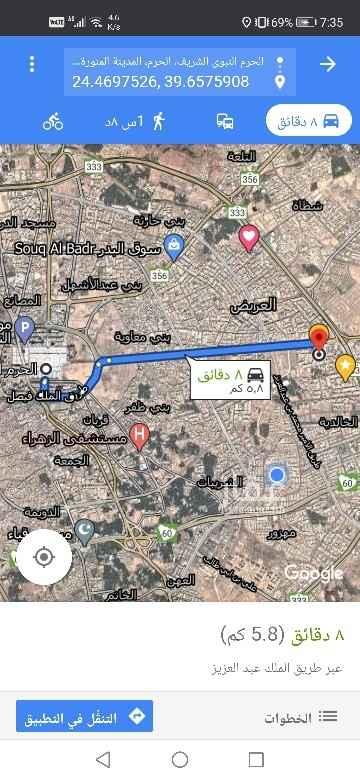 عمارة للإيجار في شارع محمد بن كناسة ، حي الخالدية ، المدينة المنورة ، المدينة المنورة