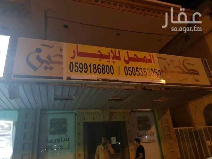 محل للإيجار في طريق الامير سلطان ، حي البساتين ، جدة