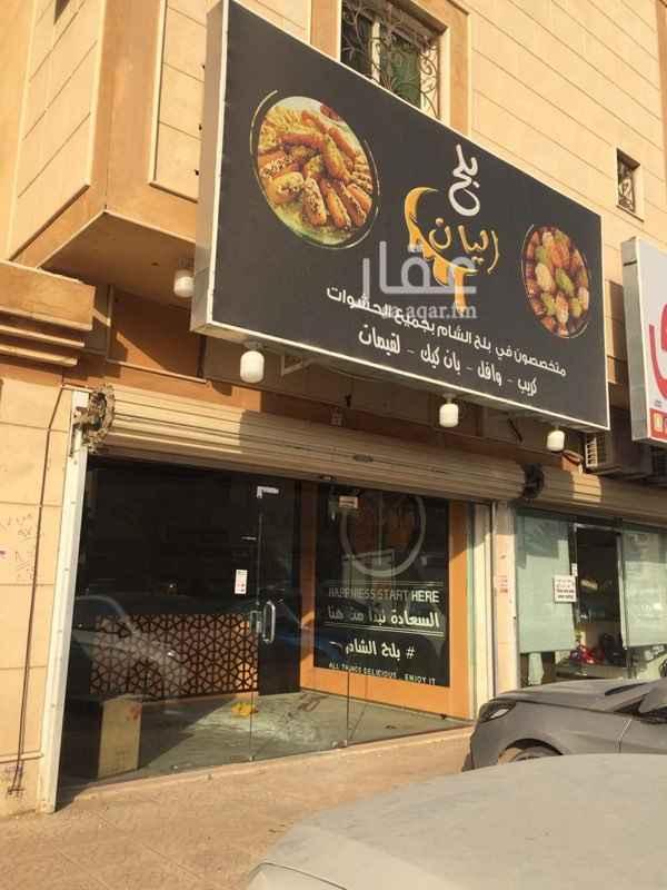 محل للإيجار في حي الخليج ، الرياض ، الرياض