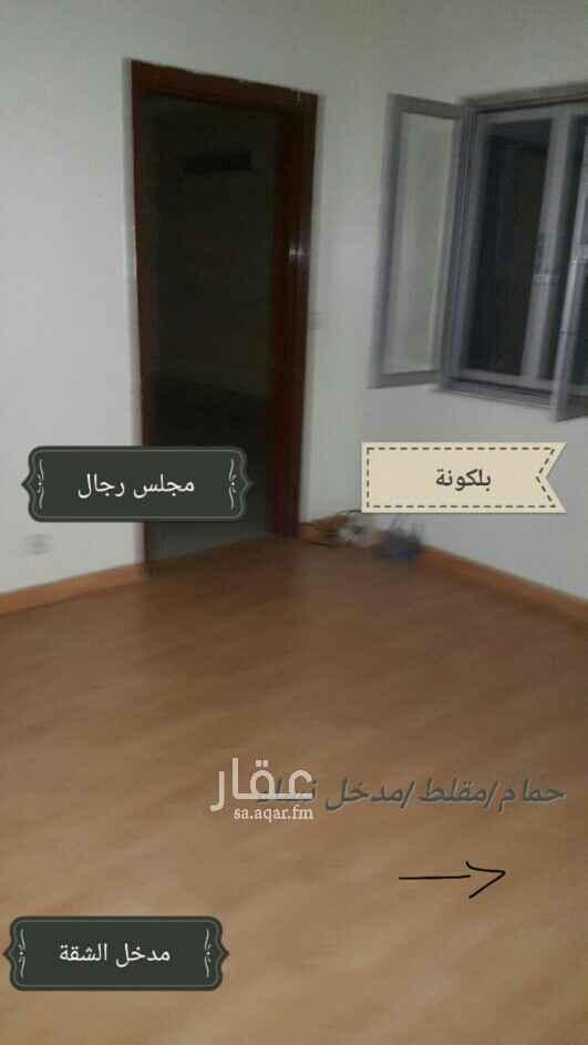 شقة للبيع في شارع رقم 53 ، حي الاسكان ، الرياض