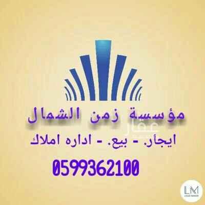 عمارة للإيجار في شارع ال صالح ، حي ام سليم ، الرياض ، الرياض