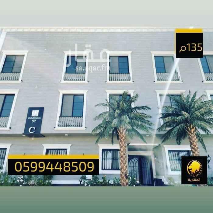 شقة للبيع في شارع القريات ، حي الندى ، الرياض ، الرياض