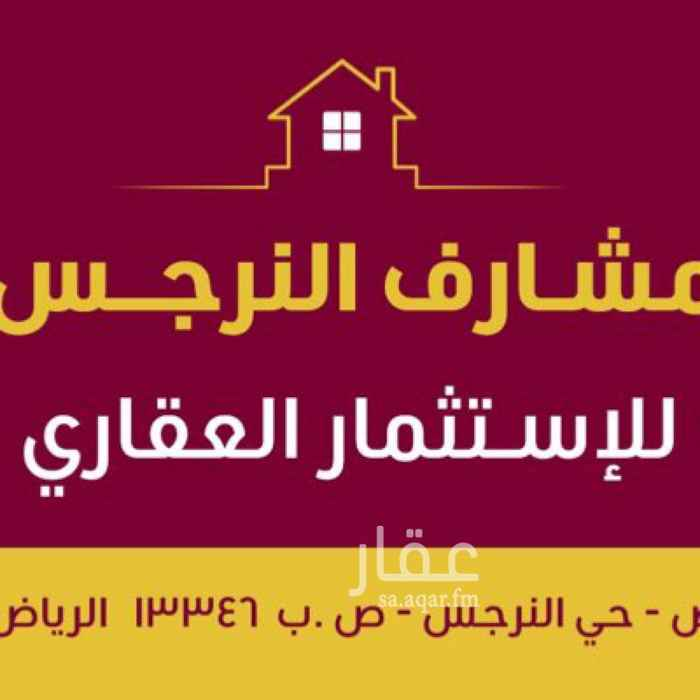 أرض للبيع في شارع صفوان بن إدريس ، حي الرمال ، الرياض ، الرياض