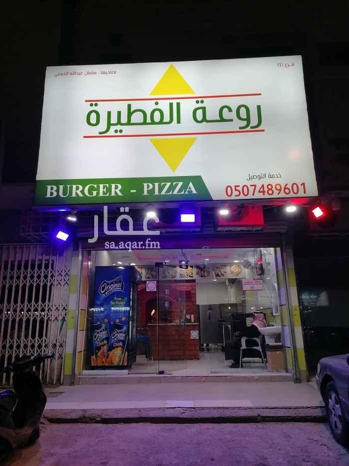محل للبيع في شارع رفاعة بن اوس ، حي الندوة ، الرياض ، الرياض