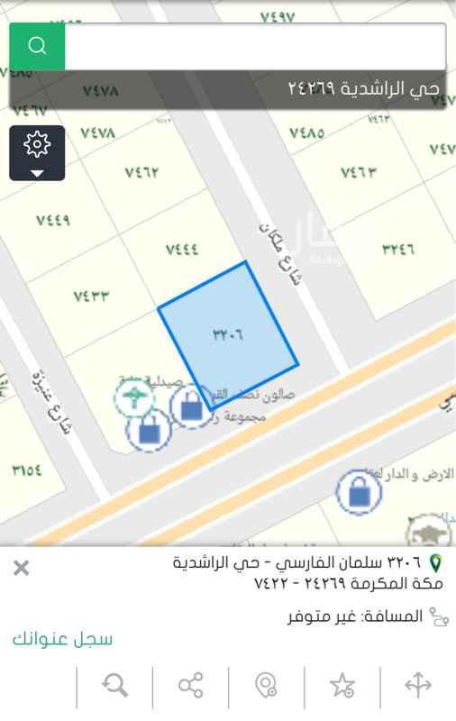 أرض للبيع في شارع سلمان الفارسي ، حي الراشدية ، مكة ، مكة المكرمة