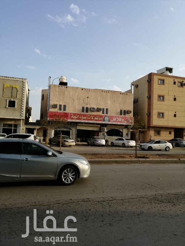 عمارة للإيجار في شارع محمد بن هندي ، حي النسيم الشرقي ، الرياض