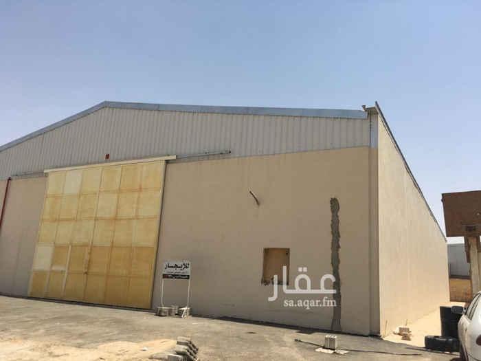 مستودع للإيجار في حي الدفاع ، الرياض