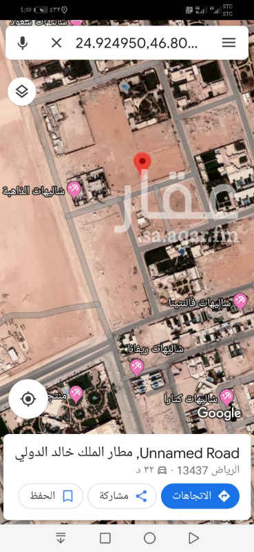 أرض للإيجار في حي مطار الملك خالد ، الرياض