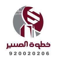 مكتب تجاري للإيجار في شارع خالد بن الوليد ، حي الروضة ، الرياض