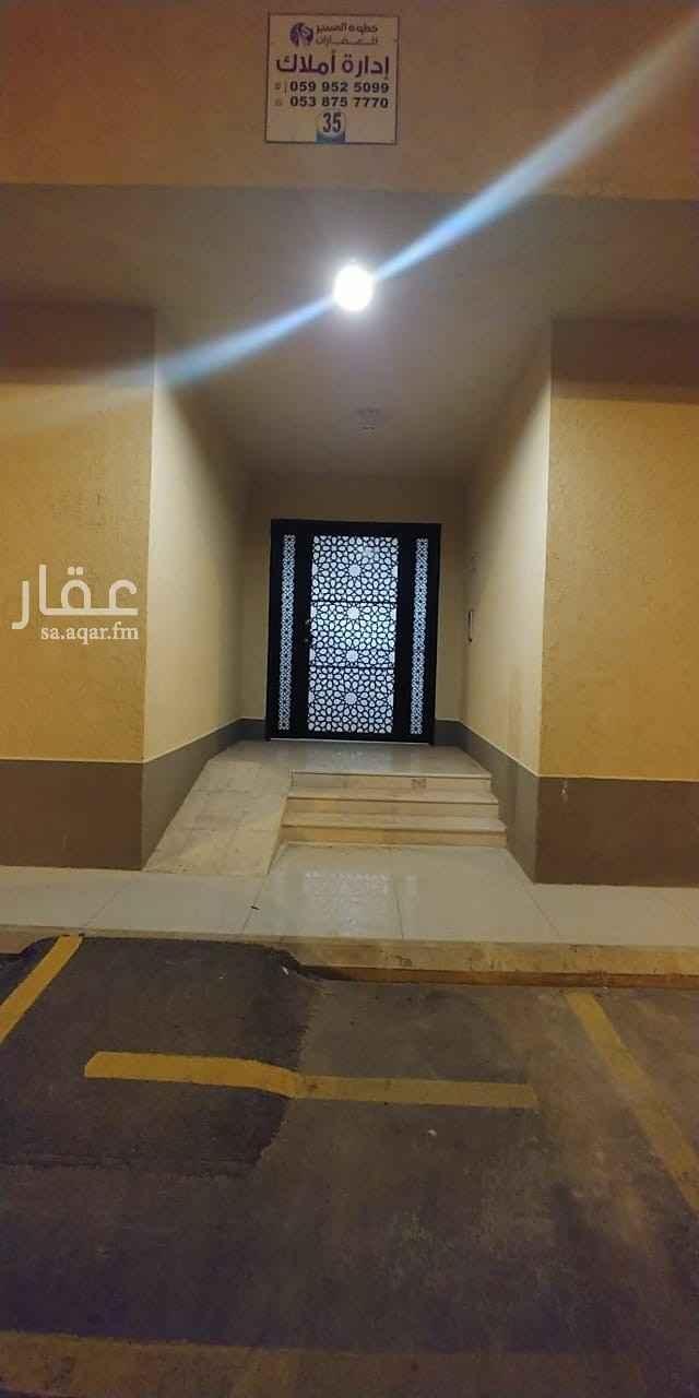 شقة للإيجار في شارع الكهف ، حي السلام ، الرياض