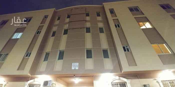 شقة للإيجار في شارع ابن النفيس ، حي المنار ، الرياض ، الرياض