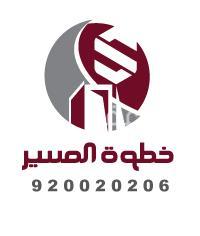 استراحة للإيجار في شارع جبل ابي قبيس ، حي الرمال ، الرياض ، الرياض
