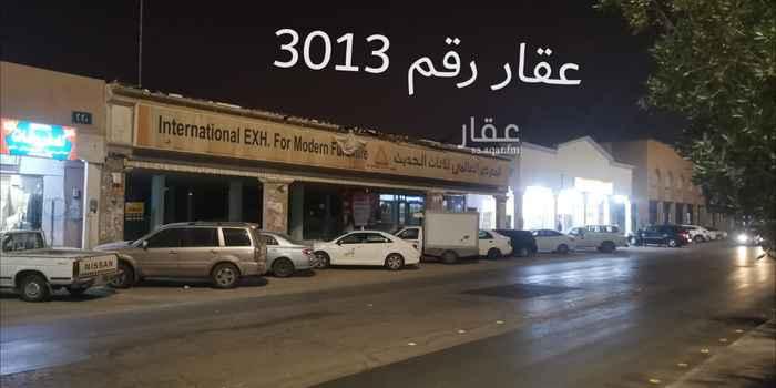 محل للإيجار في شارع سليمان بن هاشم ، حي النسيم الغربي ، الرياض ، الرياض