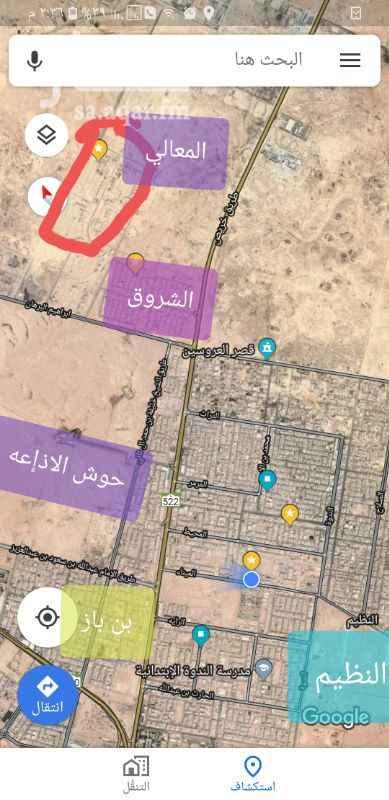 فيلا للبيع في شارع الجزيرة الخضراء ، حي النظيم ، الرياض