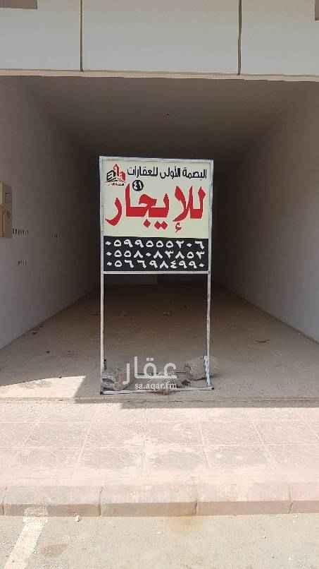 محل للإيجار في شارع رقم 77 ، الرياض
