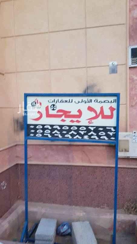 شقة للإيجار في شارع الجزيرة الخضراء ، حي النظيم ، الرياض