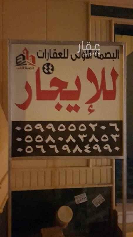 شقة للإيجار في شارع الانوار ، حي النظيم ، الرياض