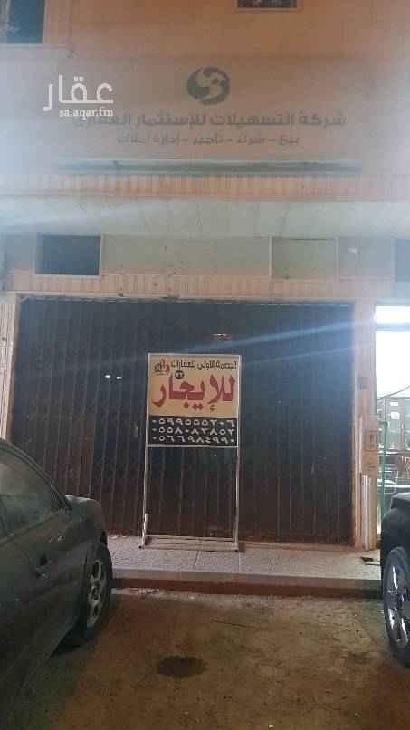 محل للإيجار في شارع الجزيرة الخضراء ، حي النظيم ، الرياض