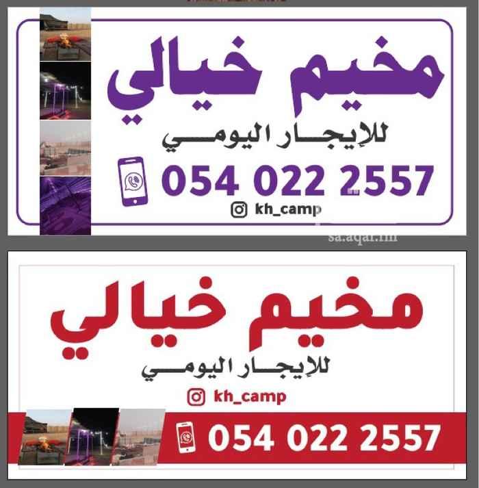 مخيم للإيجار في شارع Banban - Airport Road, الرياض