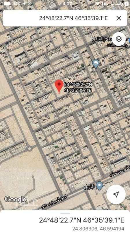 أرض للبيع في شارع رقم 334 ، حي الملقا ، الرياض ، الرياض