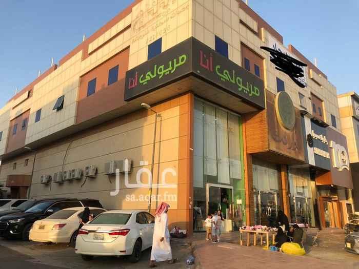 عمارة للبيع في الطريق الدائري الغربي الفرعي ، حي السويدي الغربي ، الرياض ، الرياض