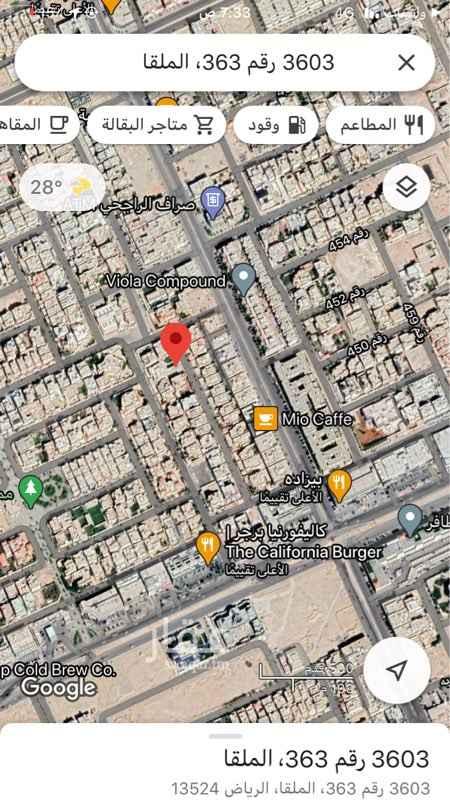 أرض للبيع في شارع رقم 363 ، حي الملقا ، الرياض ، الرياض