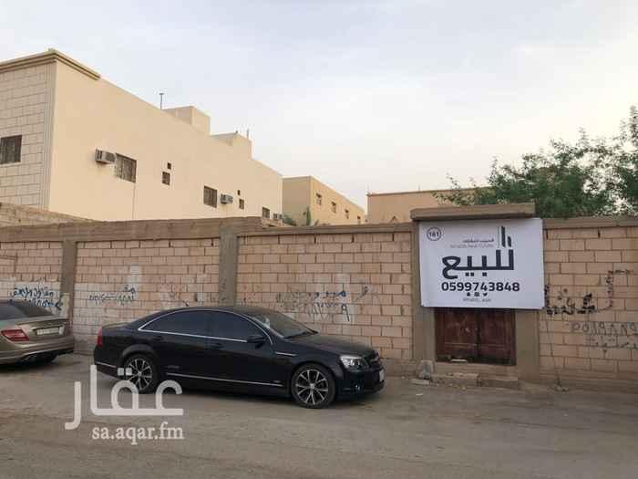 أرض للبيع في شارع ذاكر بن الخفاف ، حي الاندلس ، الرياض ، الرياض