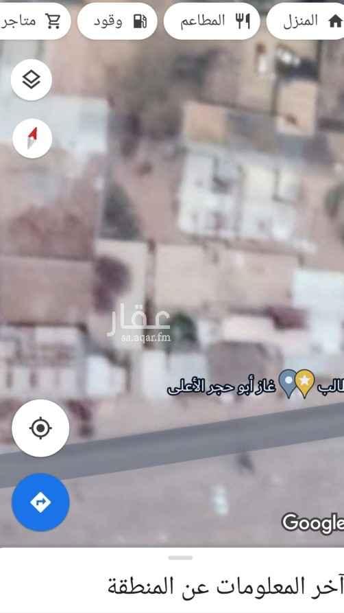بيت للإيجار في أبو حجر ، صامطة
