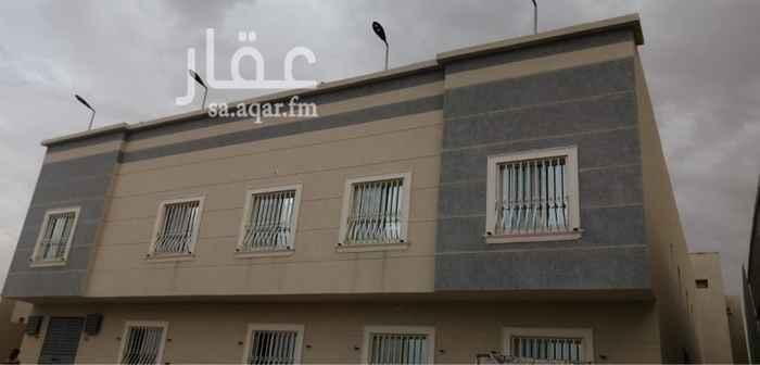 شقة للبيع في حي عكاظ ، الرياض ، الرياض