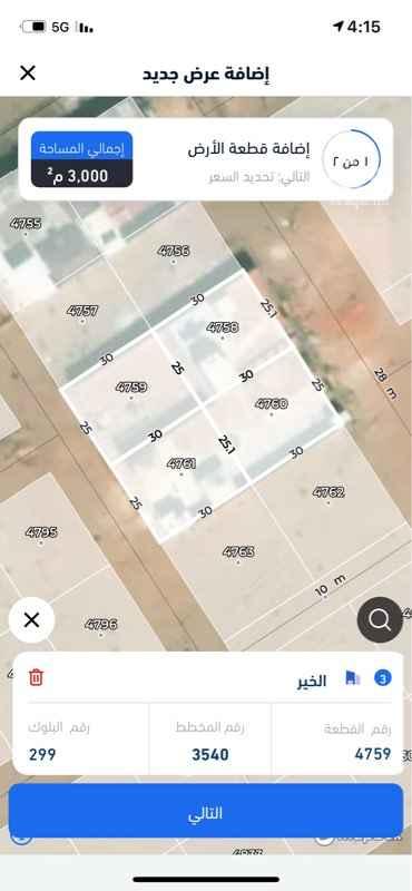 استراحة للبيع في حي الخير ، الرياض ، حريملاء