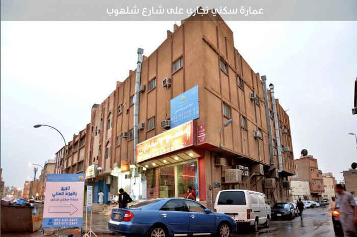 عمارة للإيجار في شارع شلهوب ، حي ام سليم ، الرياض ، الرياض