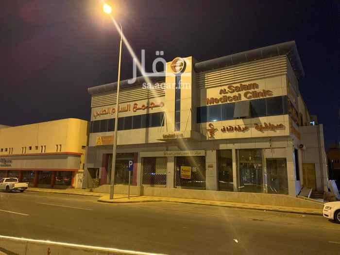عمارة للبيع في شارع حمزة بن عبد المطلب, السويدي الغربي, الرياض