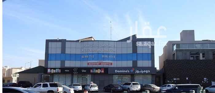 مكتب تجاري للإيجار في الطريق الدائري الشمالي الفرعي, التعاون, الرياض