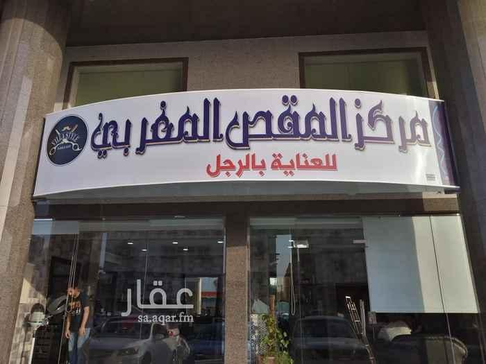 محل للبيع في شارع ريحانة الجزيرة ، حي الفيصلية ، جدة ، جدة