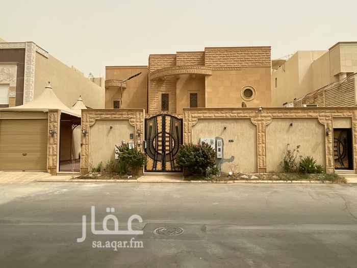 فيلا للبيع في شارع الفضيله ، حي الفلاح ، الرياض ، الرياض