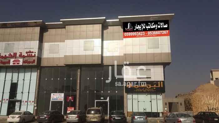 مكتب تجاري للإيجار في طريق الأمير محمد بن سعد بن عبدالعزيز, الملقا, الرياض
