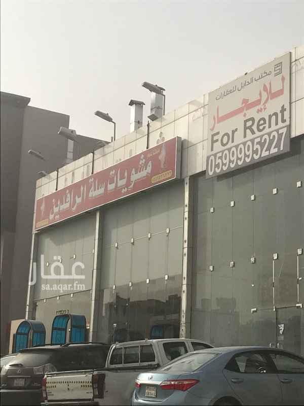 محل للإيجار في طريق أنس ابن مالك ، الرياض
